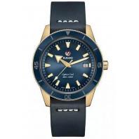 Rado - Captain Cook Automatic Bronze Blue & Leather Strap R32504205