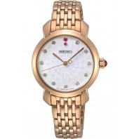 Seiko - Lady's Special Edition Rose Gold SUR624P1